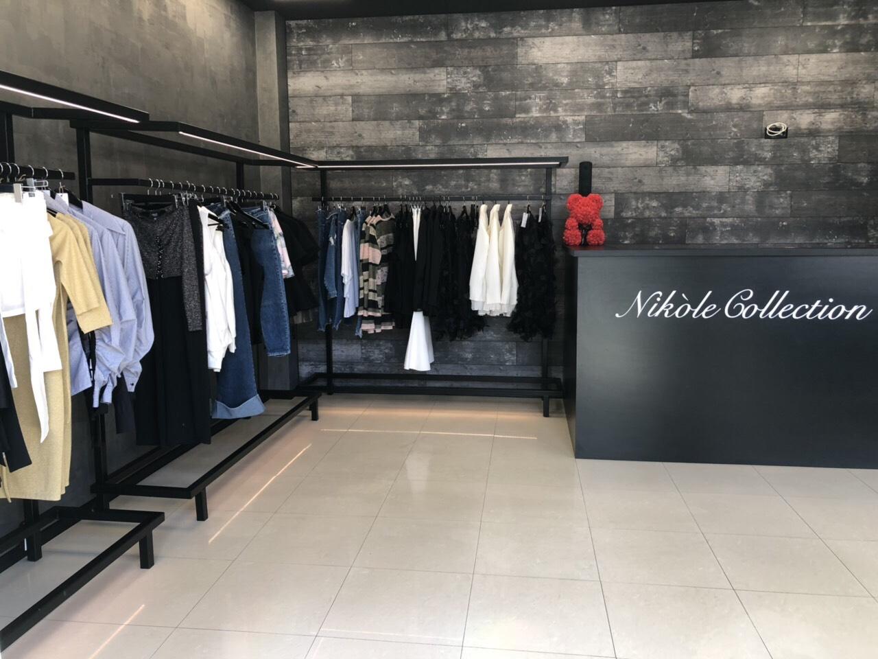 Nikole Collection - Stara Zagora